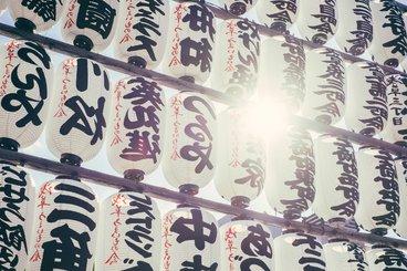 Sens-jiTaitoJapan.jpg
